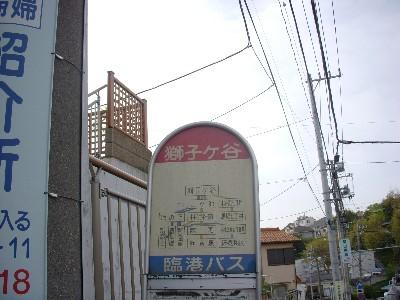 DSCN02191.JPG