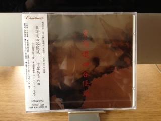 tokaido3.JPG